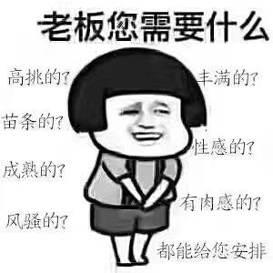 广东省石排镇厂房一楼出租1000平方!