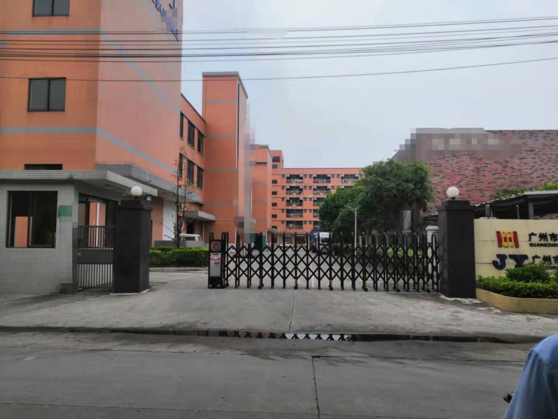 临深宝安区国有双证标准花园式厂房出售