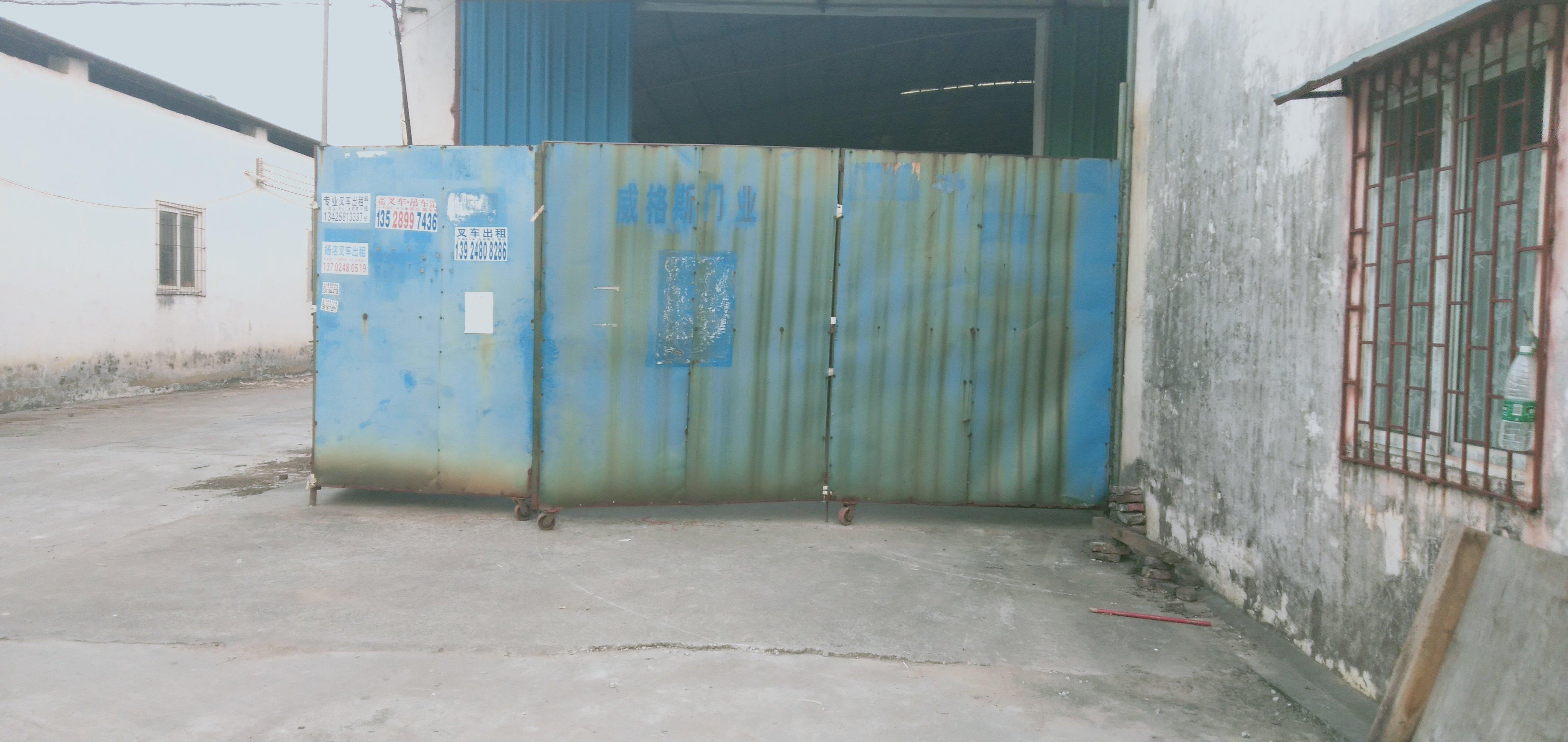 高明区荷城富湾工业区新岀厂房仓库1500平方,可分租