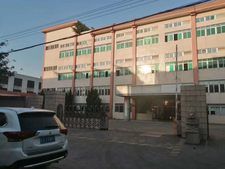 深圳市宝安区8700平米国有双证厂房出售