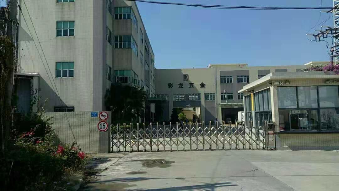 横沥原房东独栋钢构厂房一楼2300平方