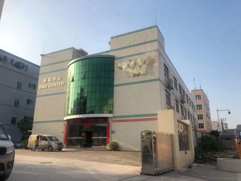 博罗福田镇9100平方国有双证厂房出售