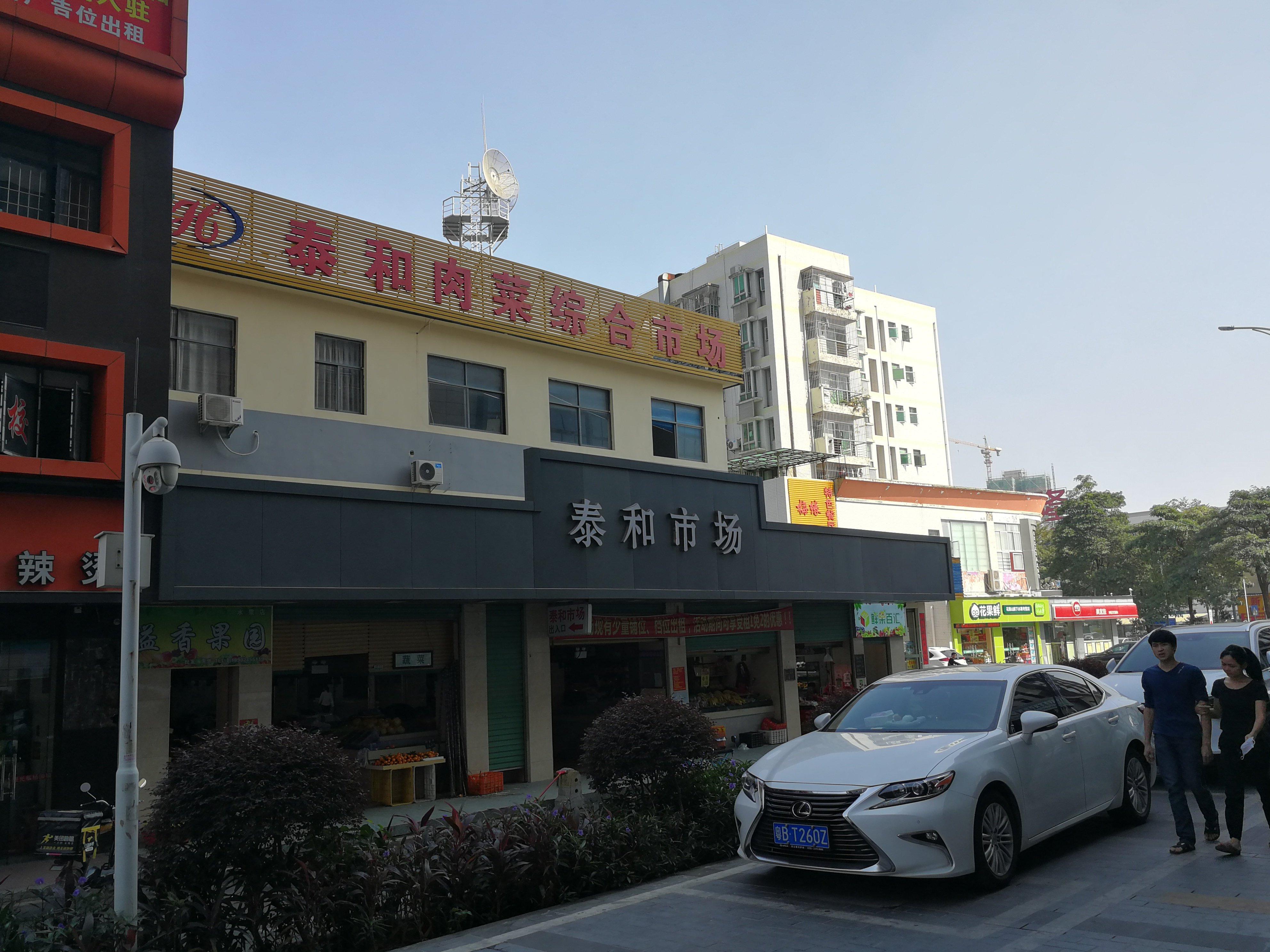 深圳龙岗商业街沃尔玛旁红本厂房出售可旧改