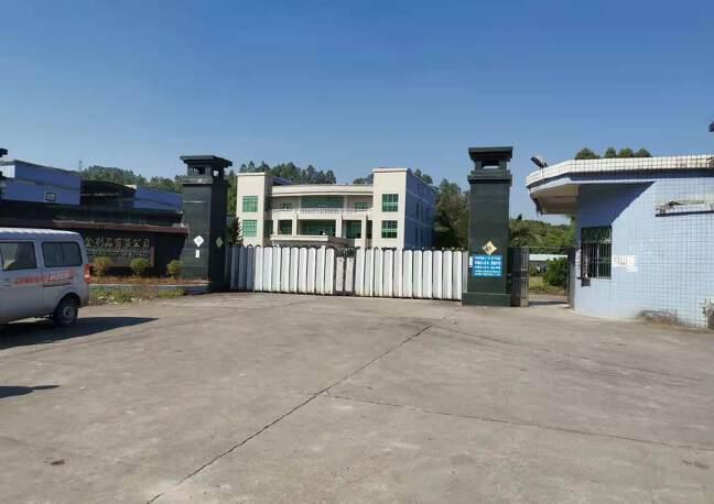 惠州惠阳区独院厂房出售,占地面积29000平方,证件齐全