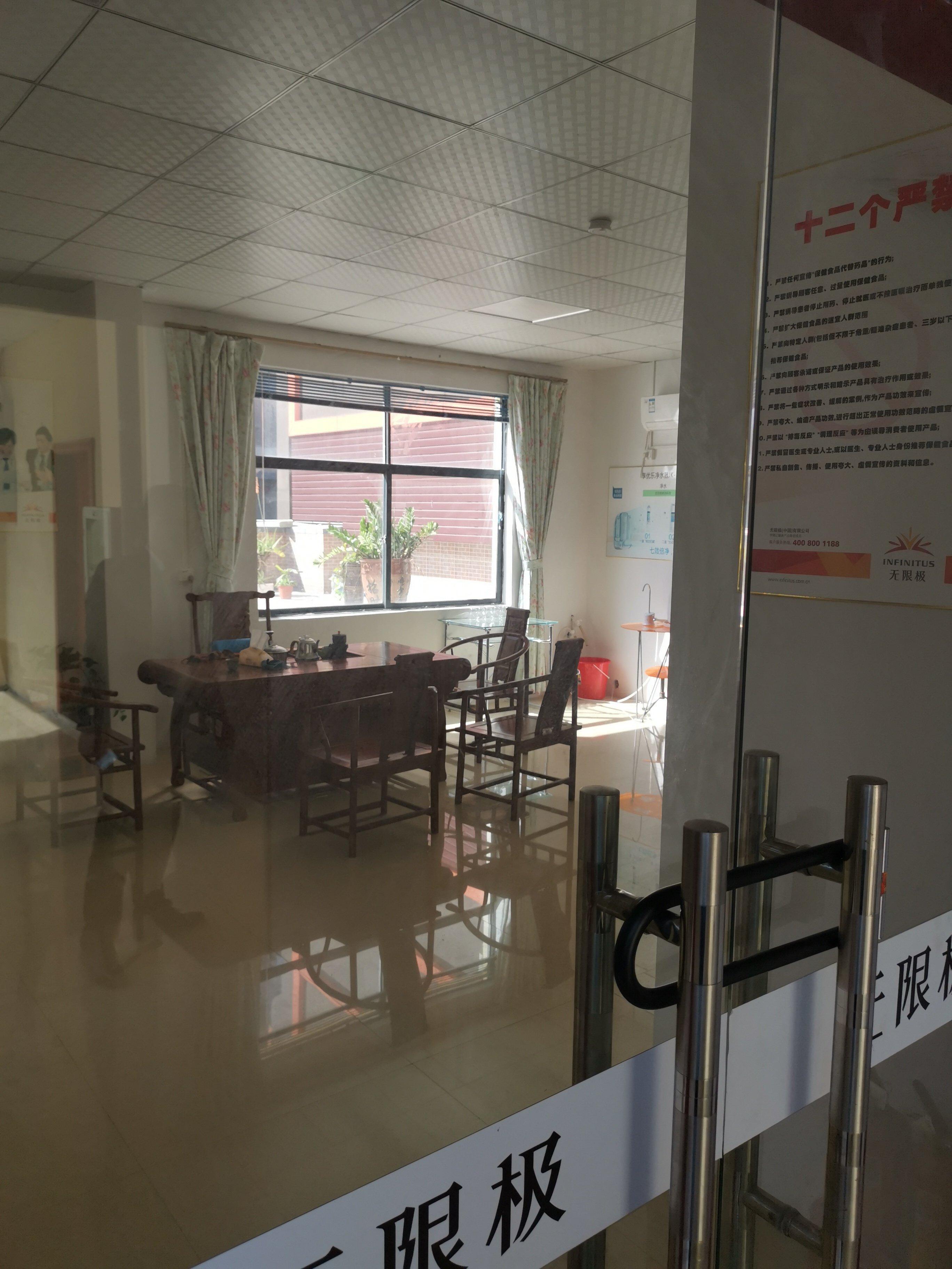 深圳花园小区旁红本可改写字楼厂房,面积4166平米招商-图2