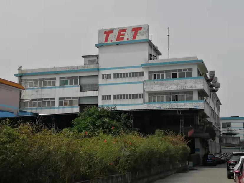 原房东厂房独门独院厂房面积156000办公室1000空地大