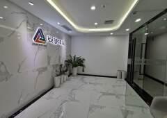 南山深圳湾科技生态园海景办公室