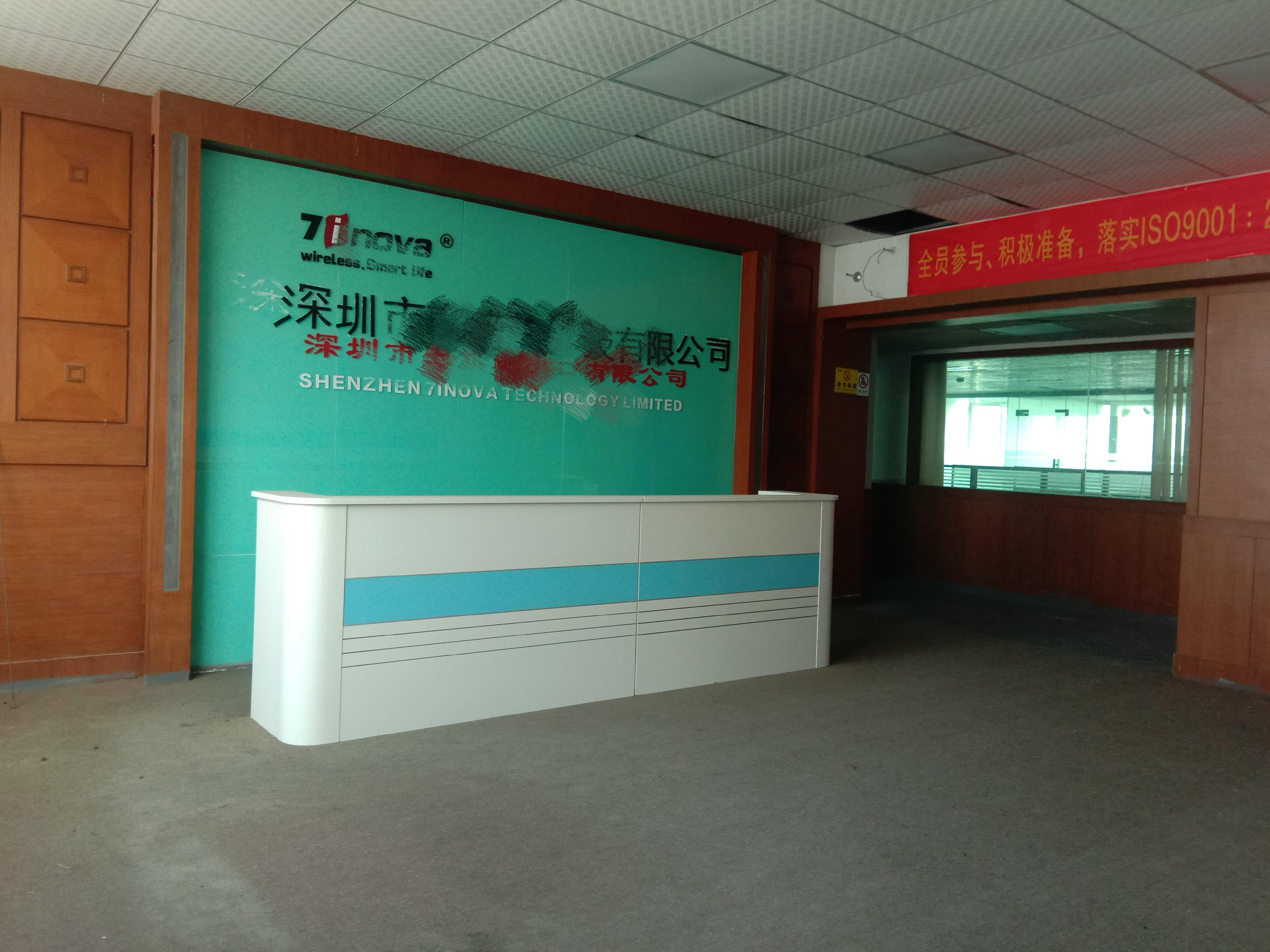 观澜福民地铁口旁红本工业园楼上1380平精装有电梯可整可分租