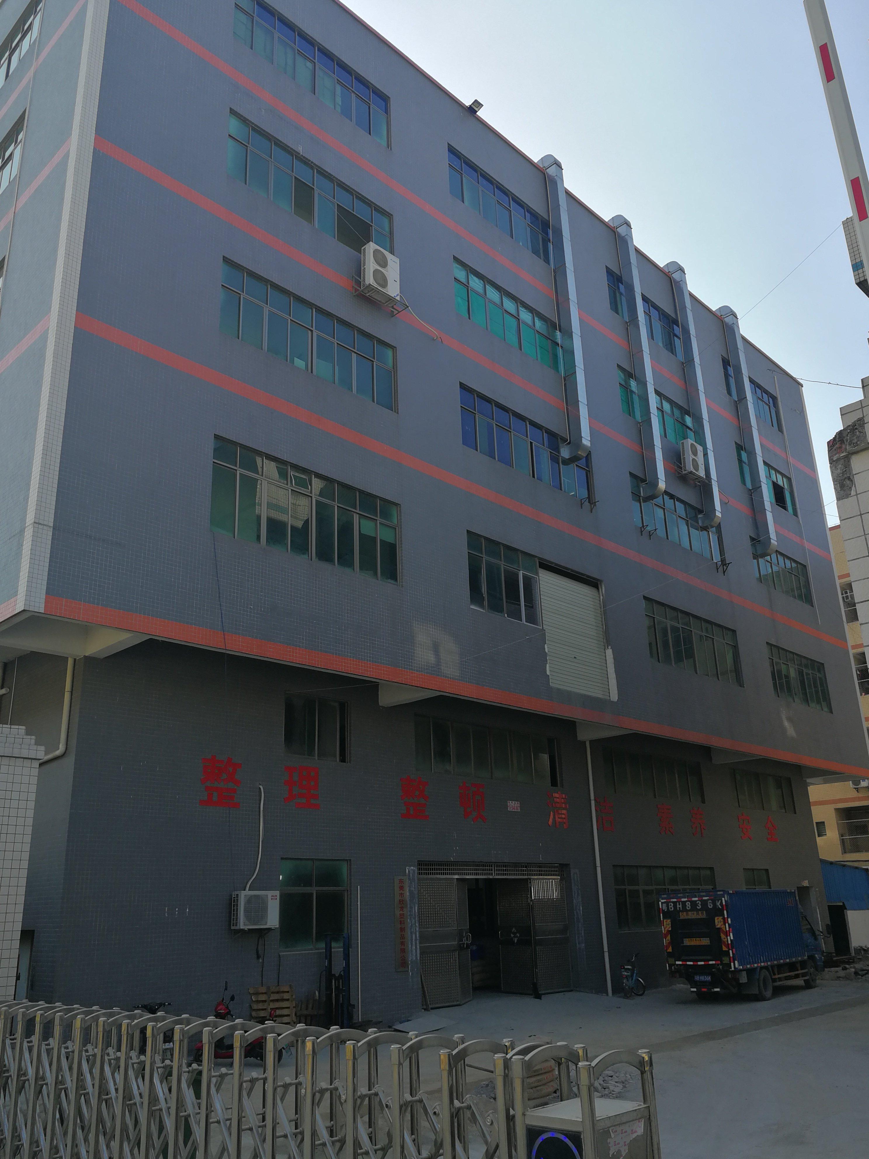 东莞清溪国有证标准全新厂房出售首层七米