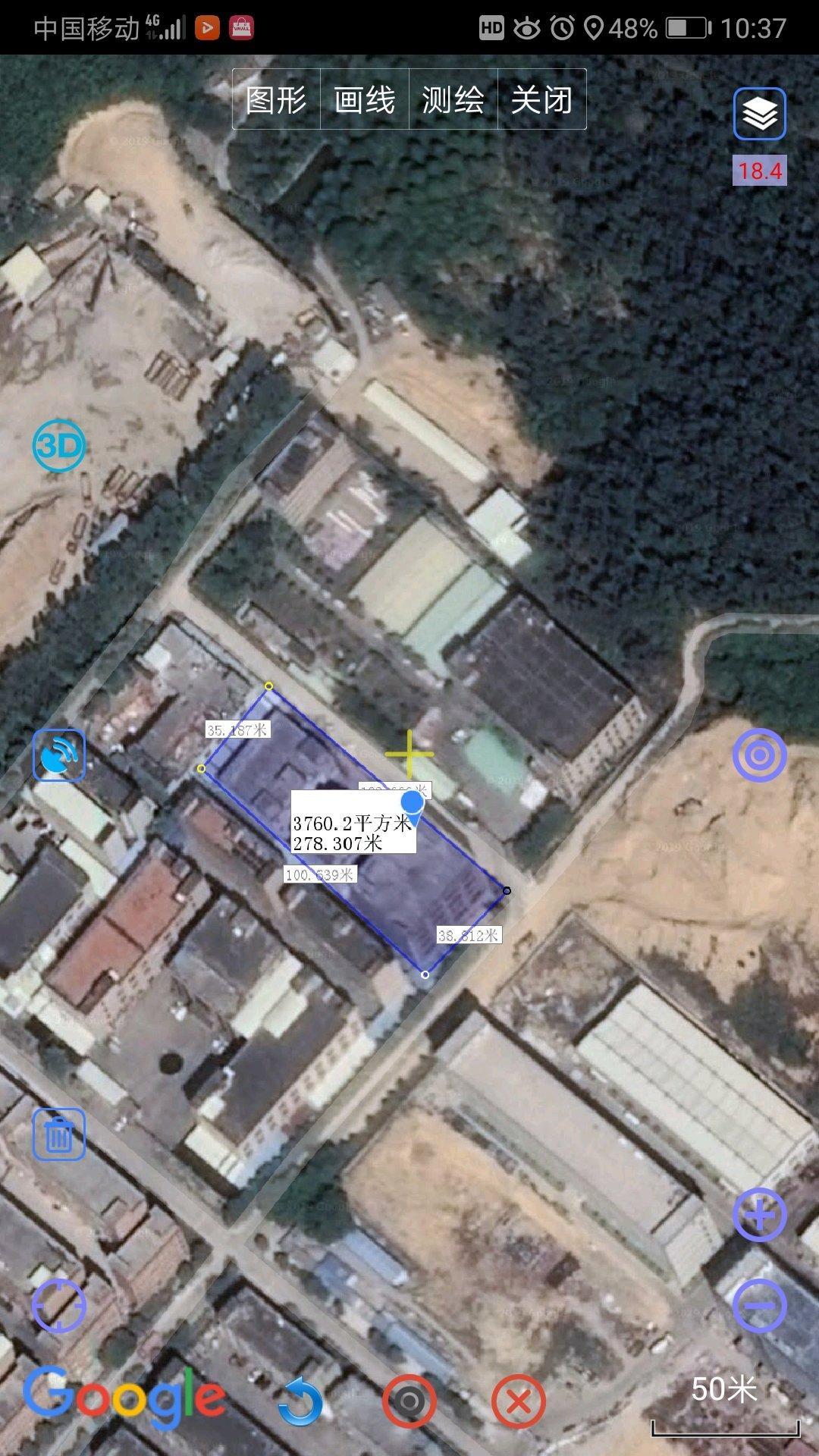 东莞清溪国有证标准全新厂房出售首层七米-图2