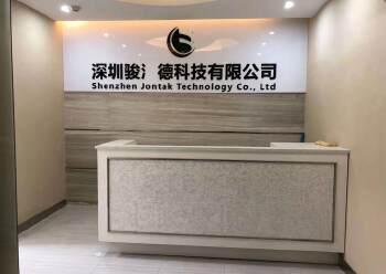 龙东优质办公楼,特价35元,160平图片5