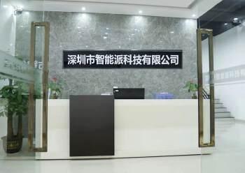 龙华清湖地铁口精装甲级写字楼转租图片5