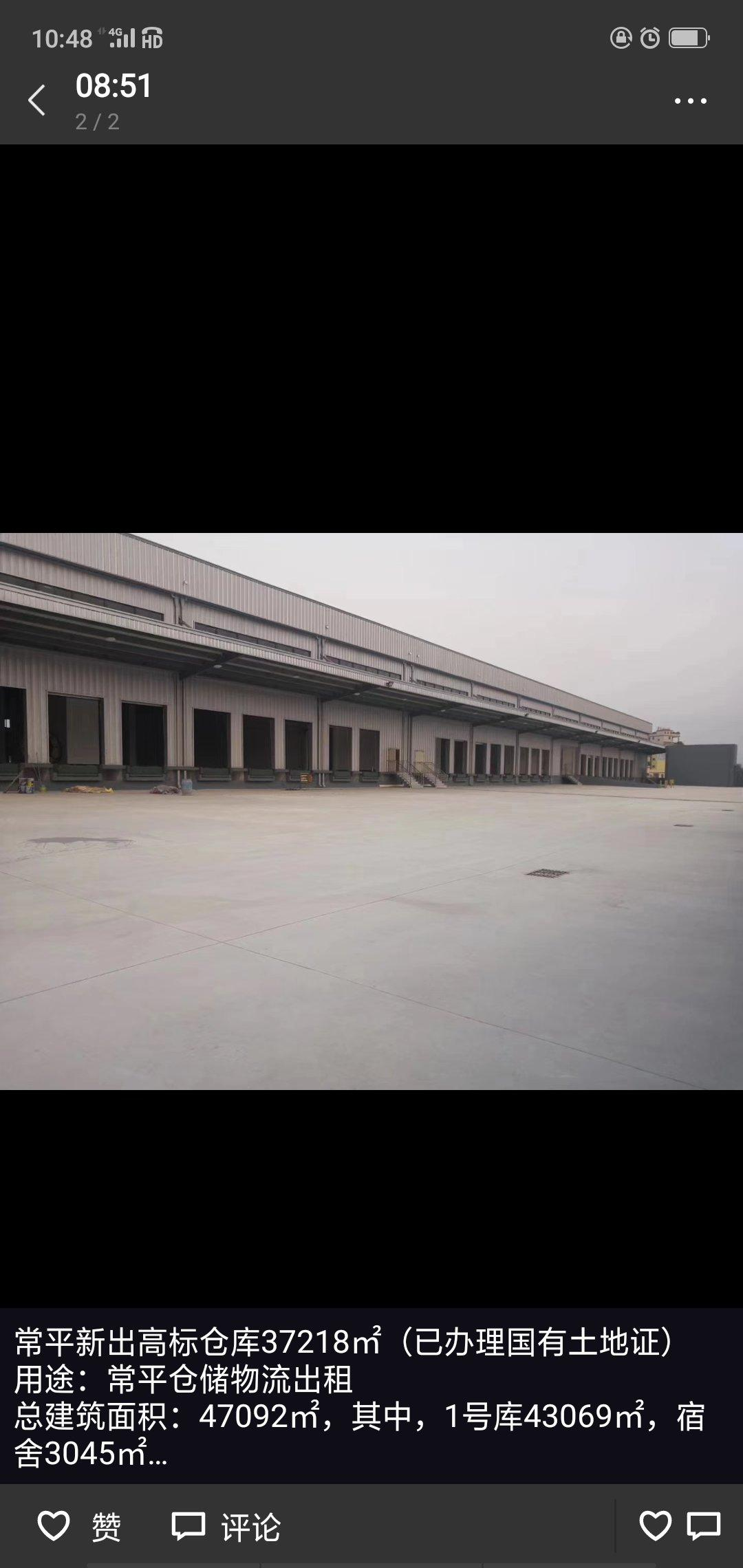 沙井马安山原房东20000平方钢构出租,可分租
