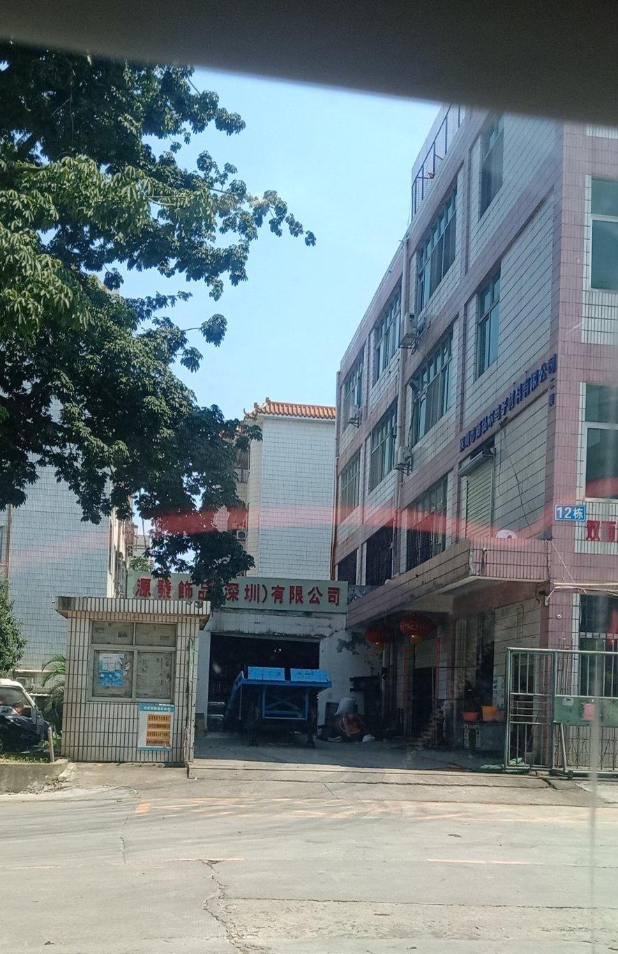 平湖红本厂房出售12500平方,年限38年