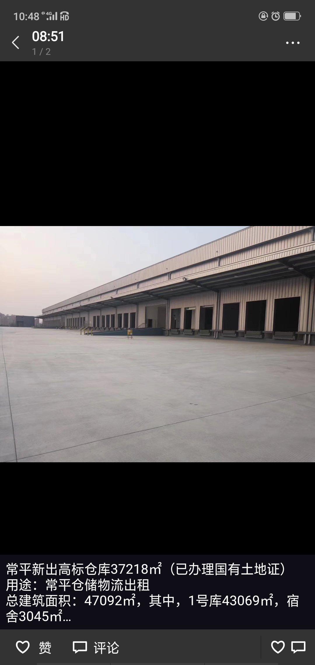 沙井马安山原房东20000平方独院钢构出租