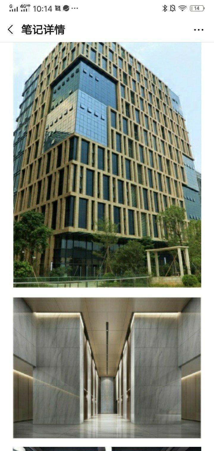 深圳宝安松岗新出国有证厂房6000平方。