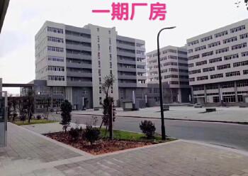 国有红本厂房,写字楼,东莞常平项目新推出一期,二期小面积高层图片1