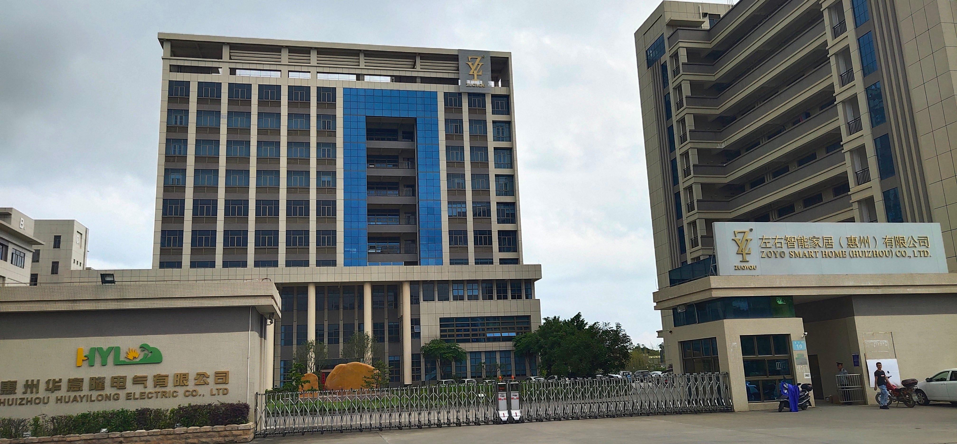 深圳市15000平米国有双证厂房出售