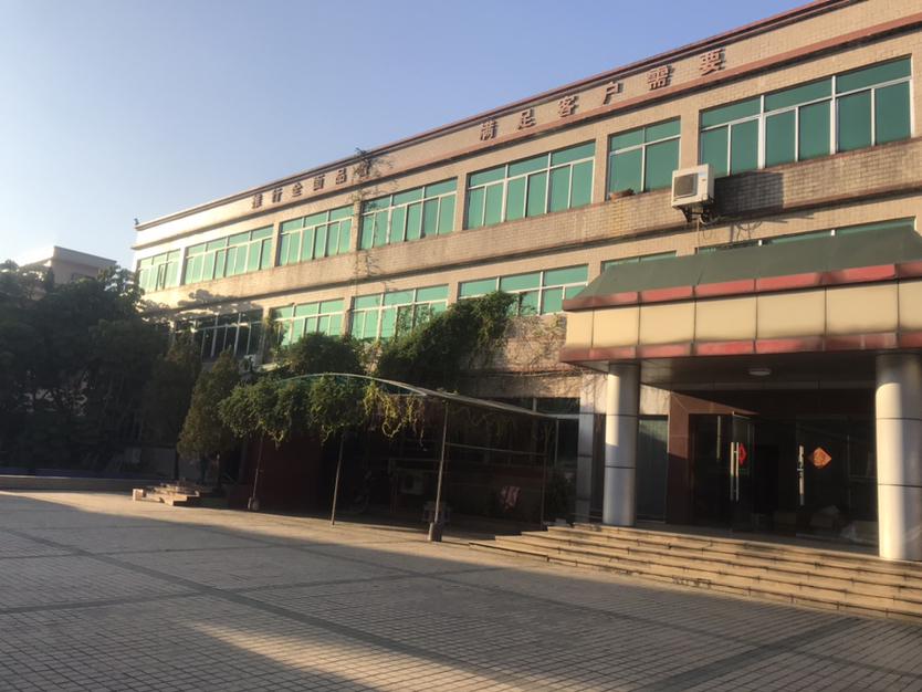 肇庆市高新科技园国有50亩12米高红本单层厂房出售
