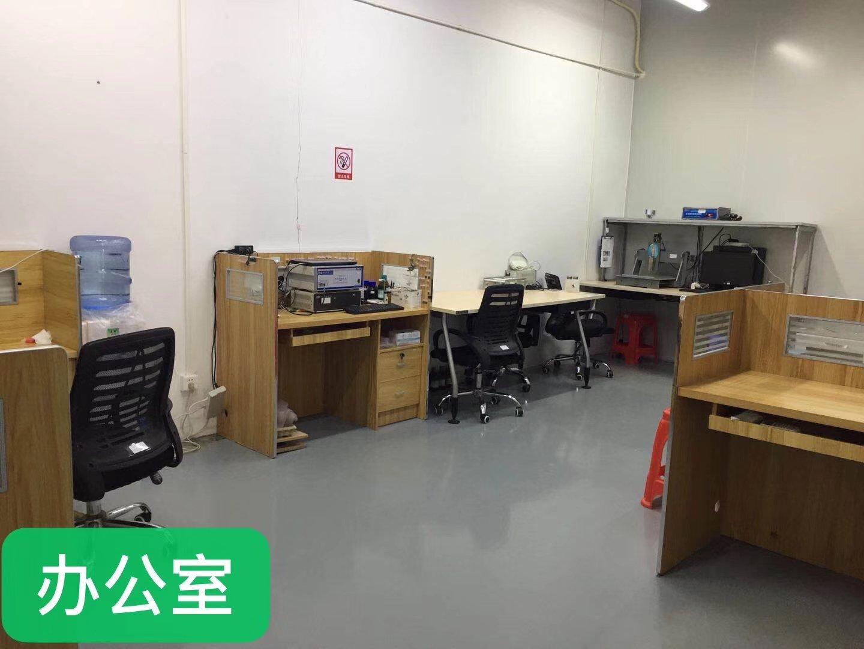 福永新和花园式园区楼上400平豪华装修厂房带无尘车间出租