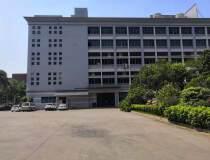 广州新塘小独院出售,占地6.66亩只要3000万