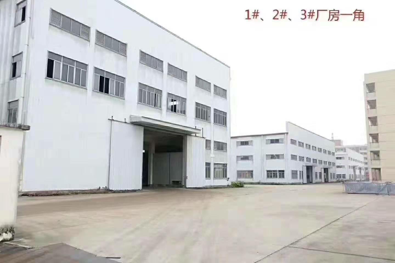 长度160米的厂房,带牛腿