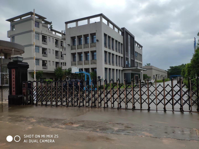 售•广州炭步100亩建筑48144.25㎡国有双证厂房出售