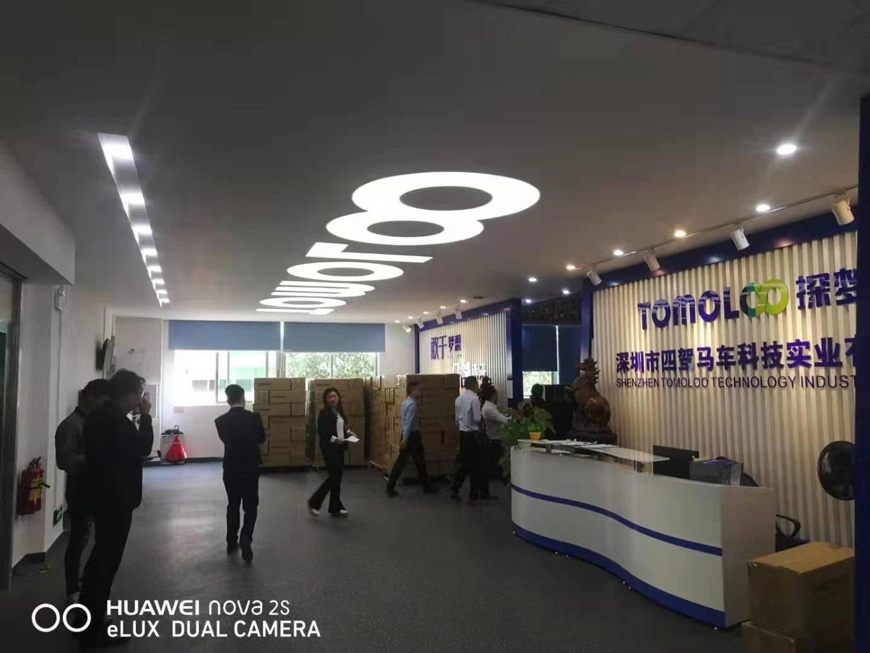 福永大洋田高新科技园新出楼上精装1600平方,免转让费