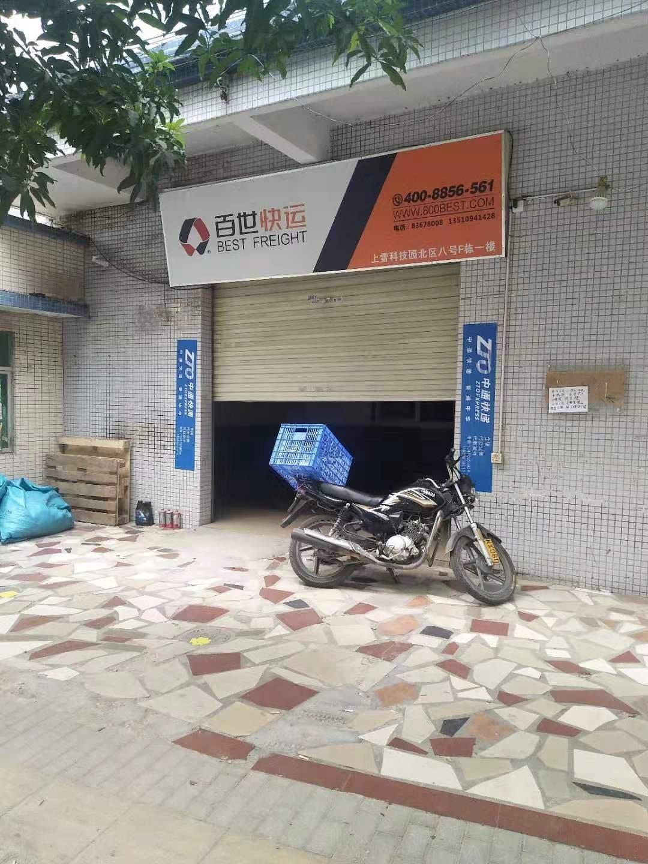 坂田店铺,交通方便,价格实惠,门前空地大,卸货方便