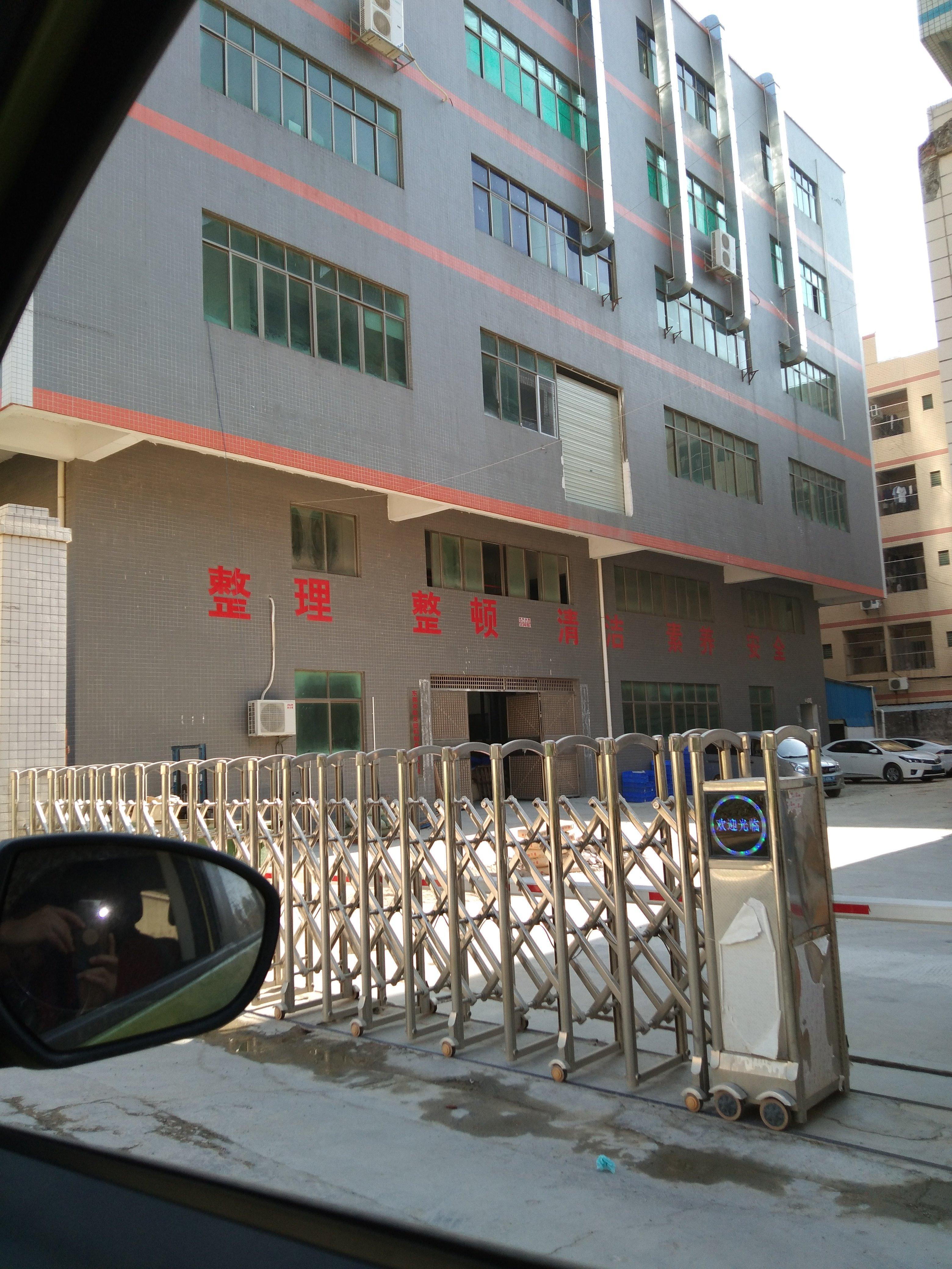 深圳龙岗新出国有证厂房5000平方。房东出售