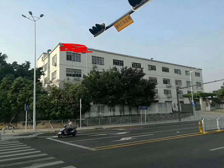 宝安龙华旧改红本厂房出售