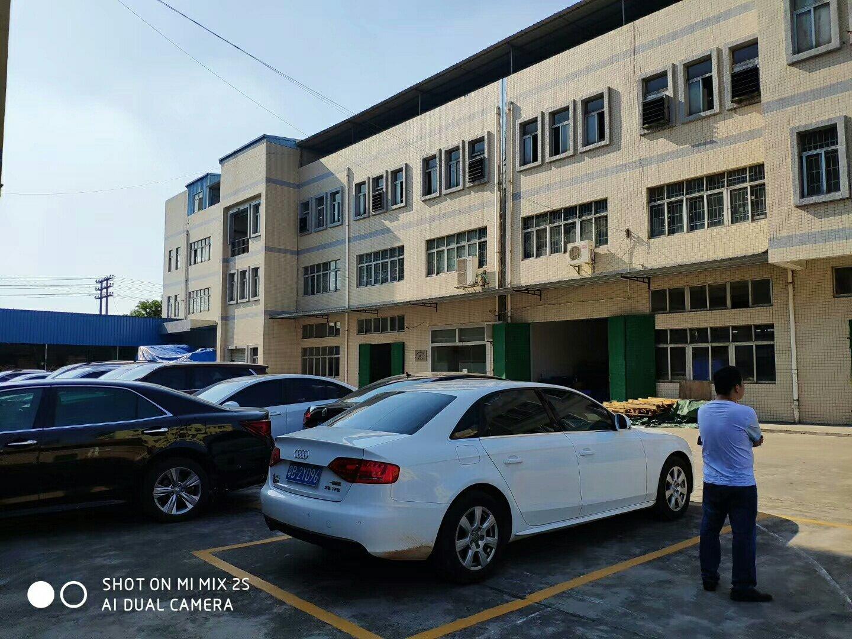 黄埔高速路口国道旁占地6666平建筑2000平国有证厂房出售