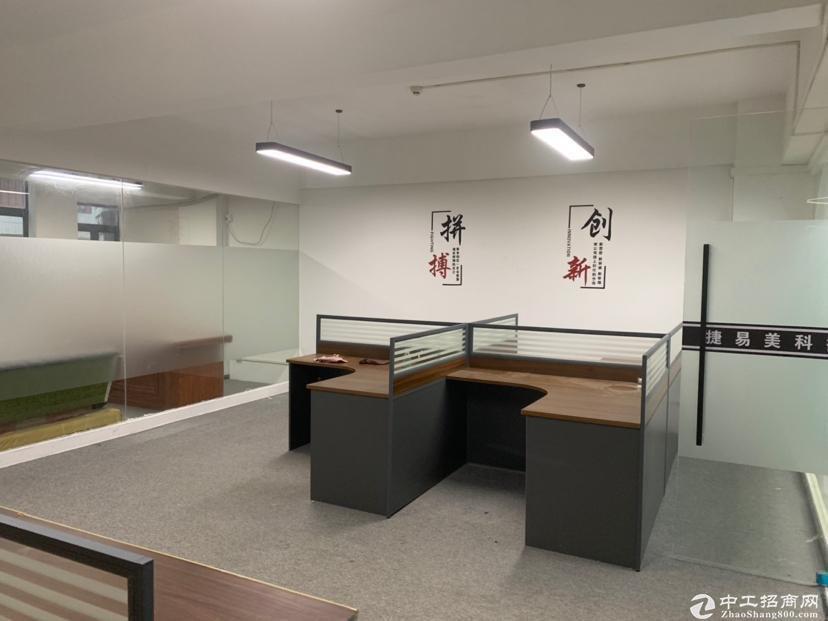 坂田五和地铁站320平方精装修厂房办公室出租.