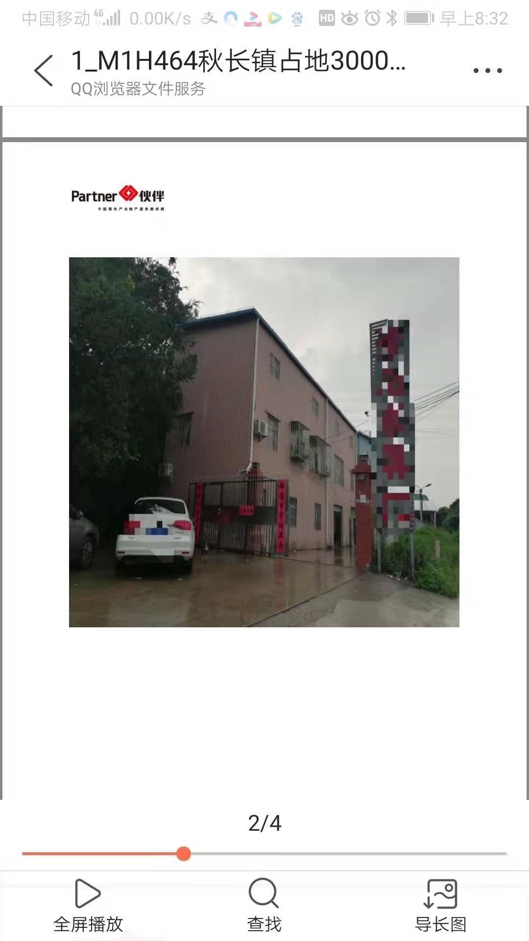 诚心诚意出售 厂区占地5258平方 建筑面积8200平方 售