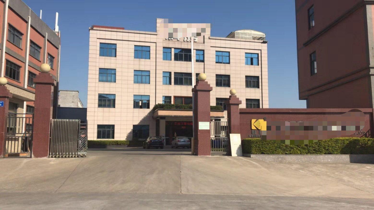 临深国有证单层独院成熟工业区带商业厂房出售
