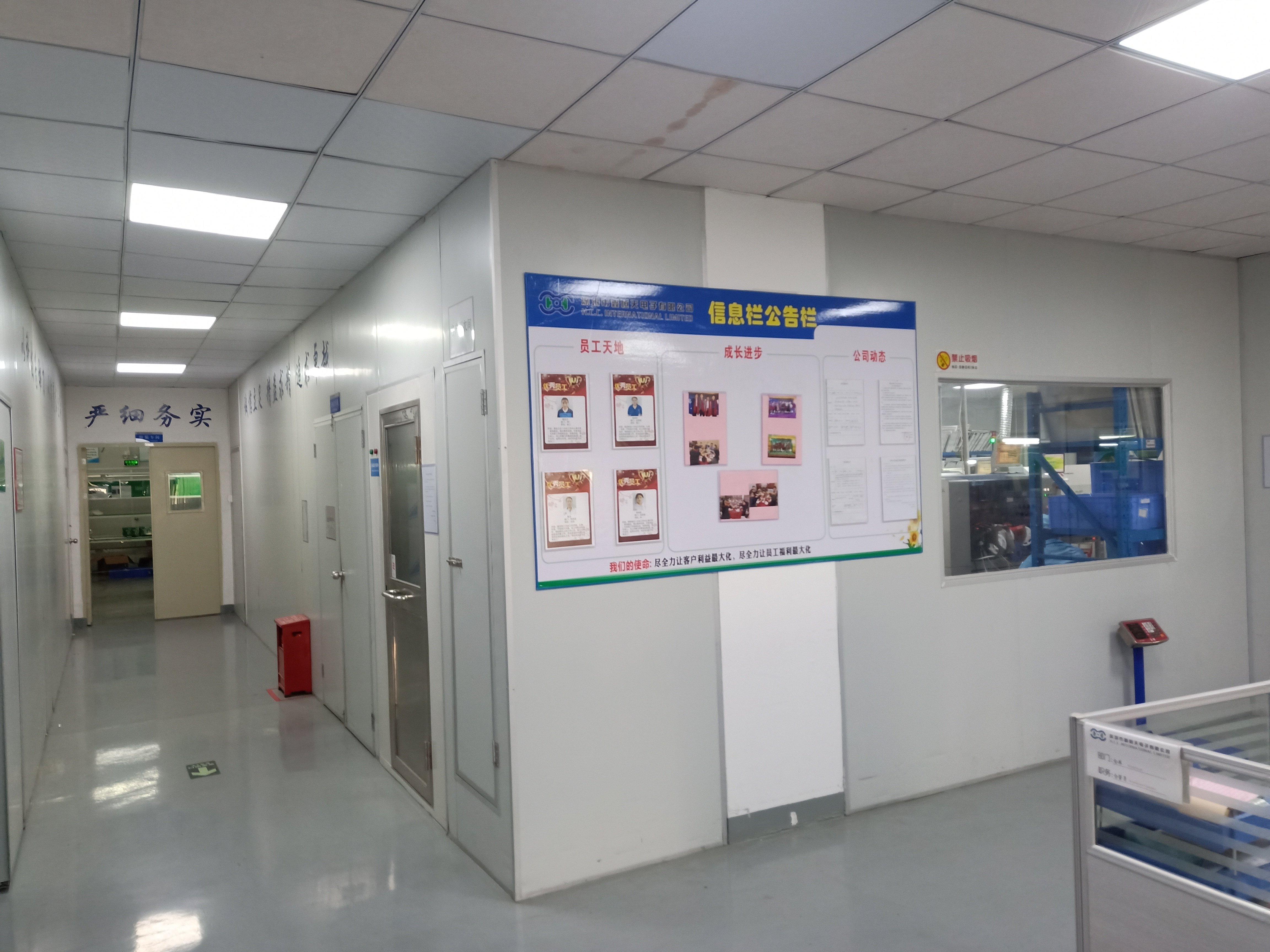 深圳南山西丽阳光工业区新出楼上带装无尘车间厂房招租