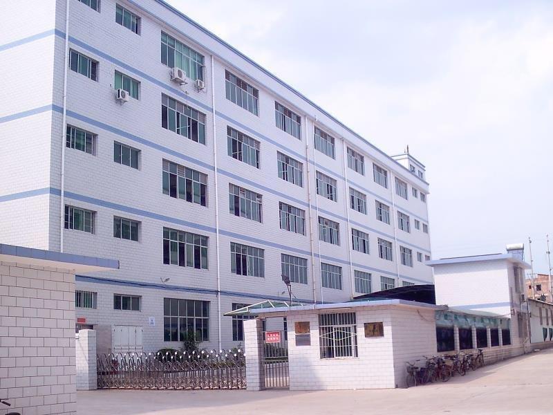 广东江门占地210亩花园式厂房出售