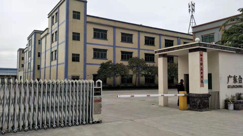 惠城区马安镇3992平方标准厂房出租