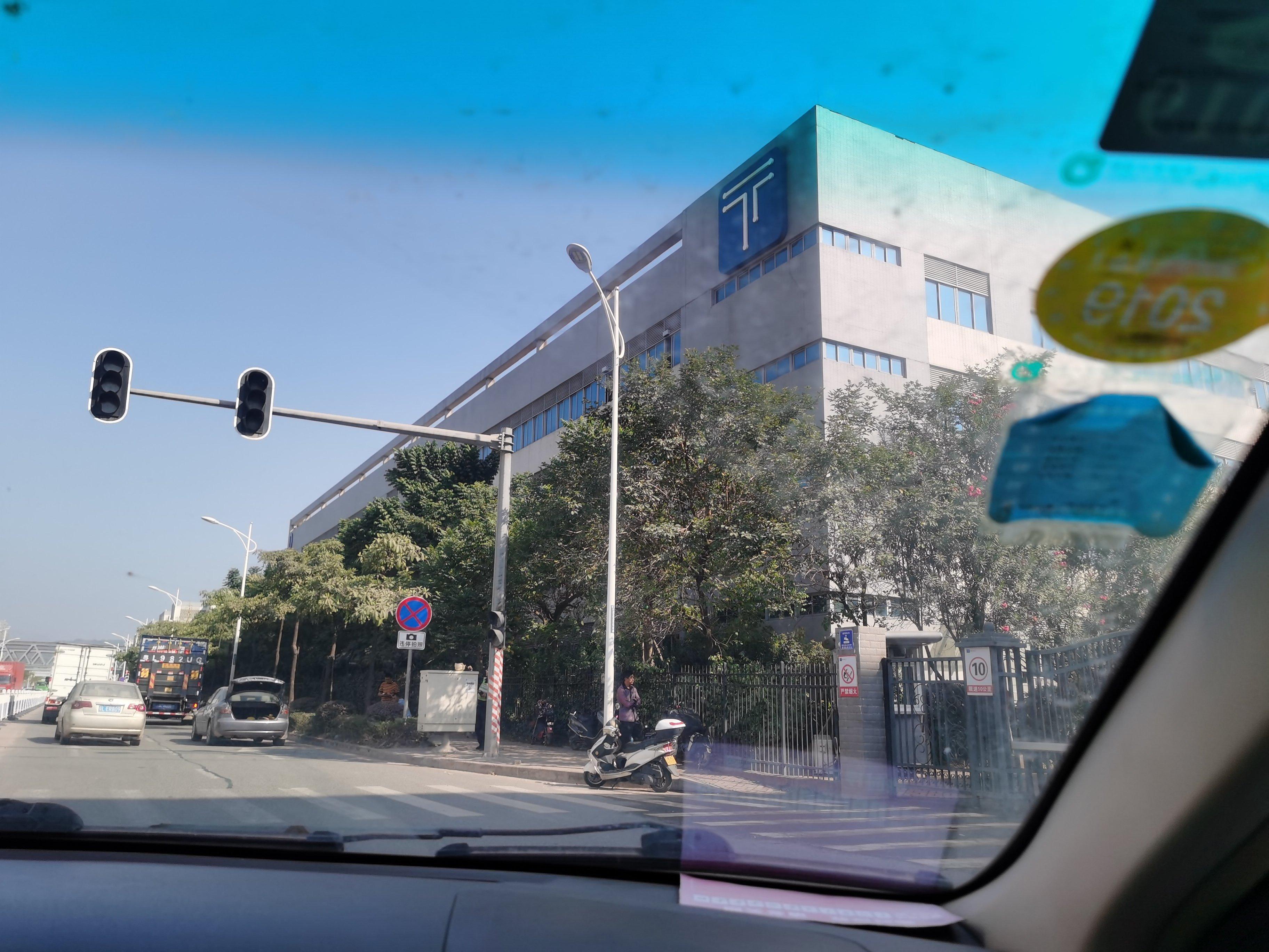 仲恺红本厂房占地1万,建筑14,500,售价4500万