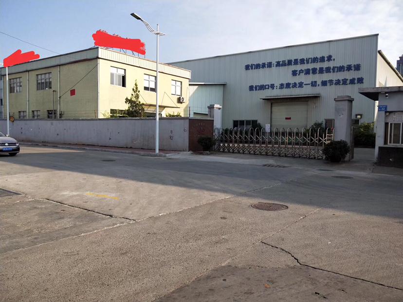 大沥镇横岗广佛新干线旁独院厂房3500平方