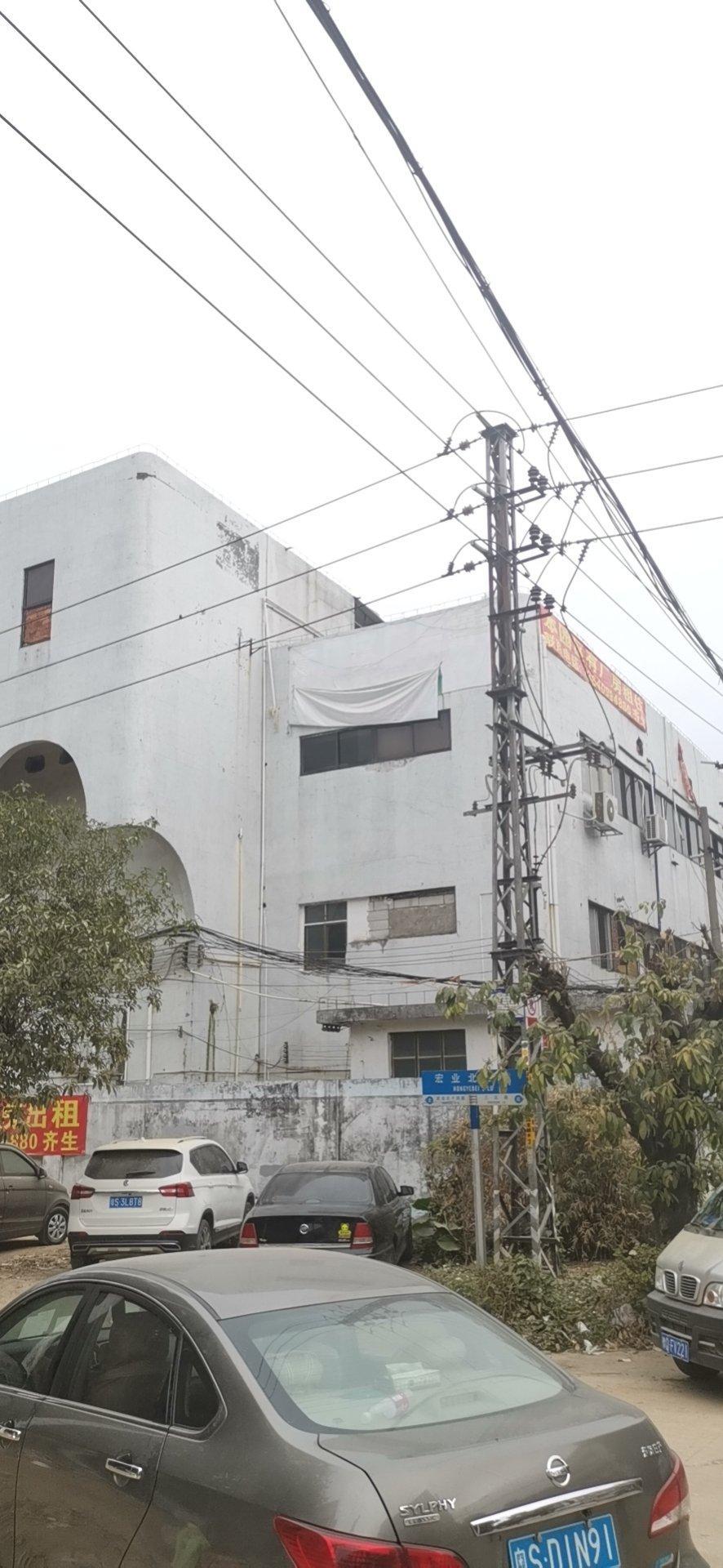 临深村委厂房,8500平米,售价2800万