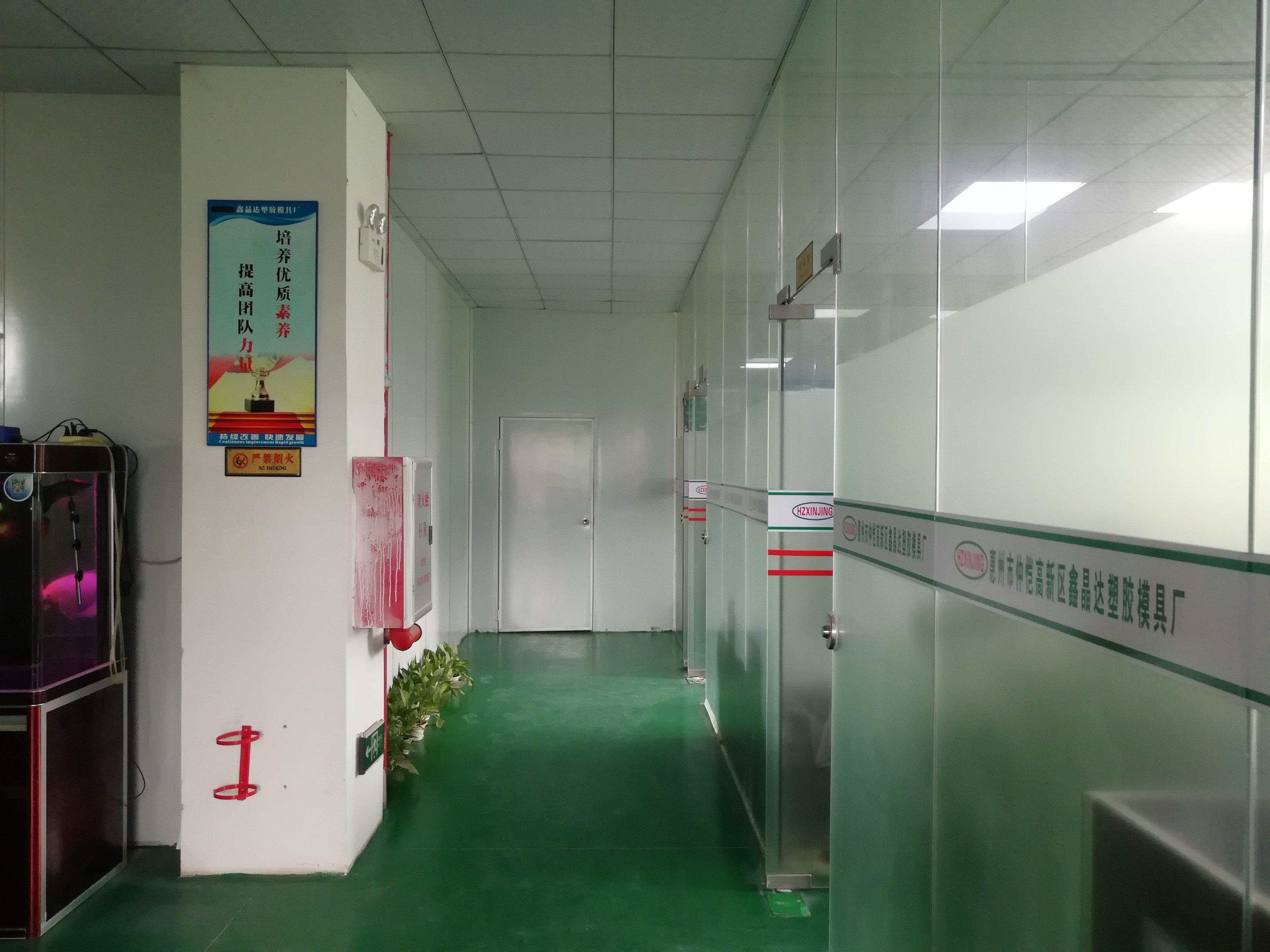 仲恺惠环新出原房东精装修标准厂房1050平-图3