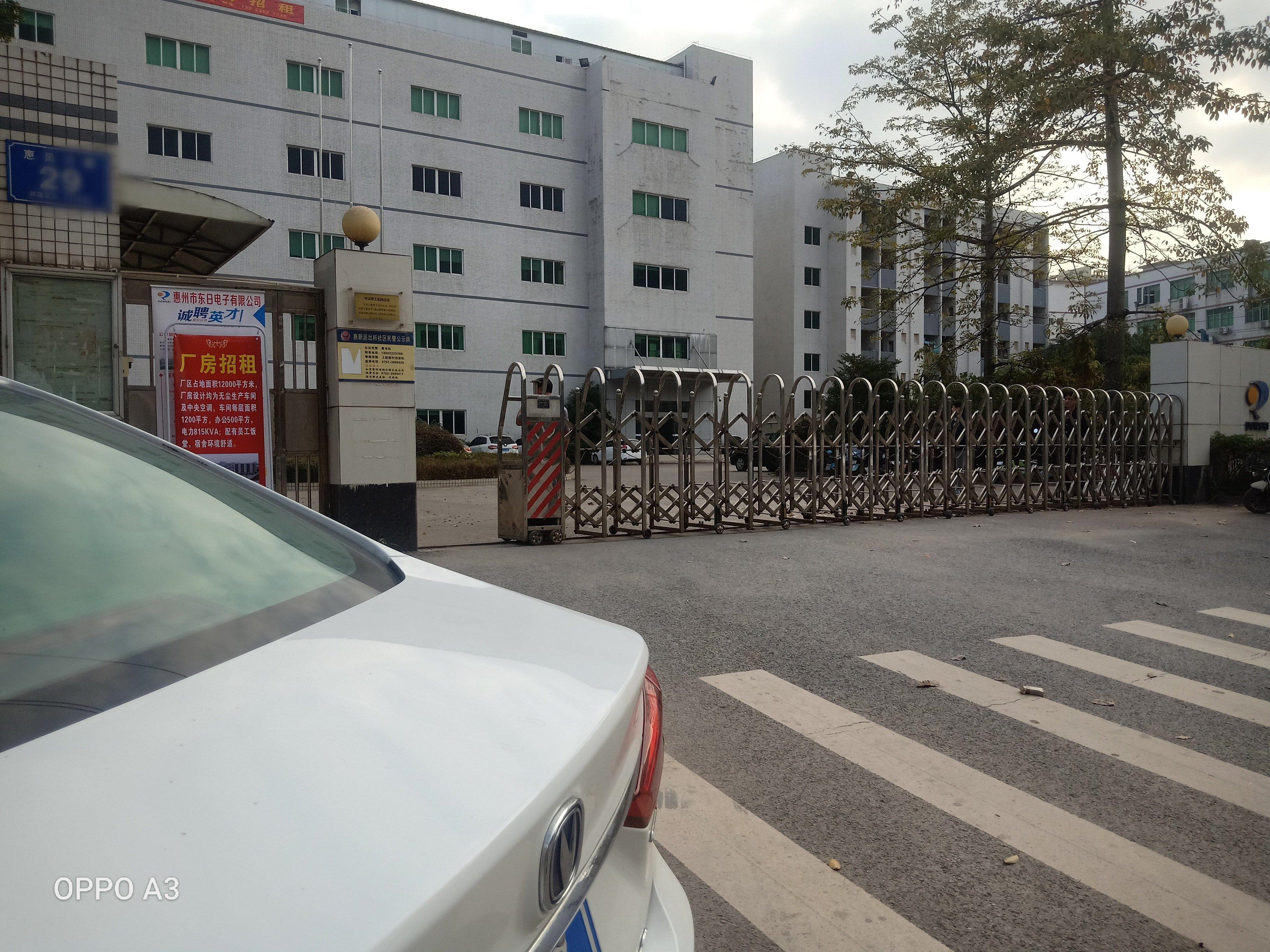 地址:惠城区惠环镇惠风路面积:4100平 楼层:1.3.4