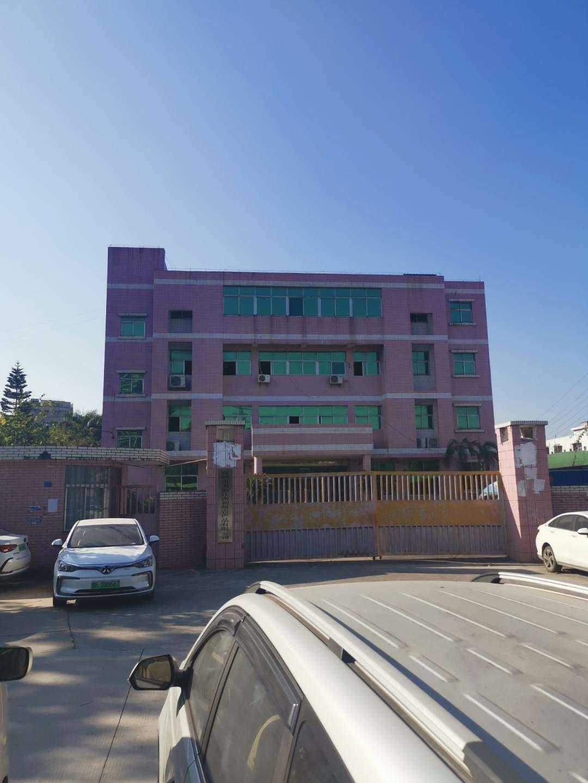 深圳龙岗占地面积5900平方,建筑面积6500平方