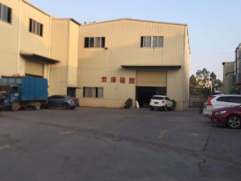 小面积仓库出租可用于加工