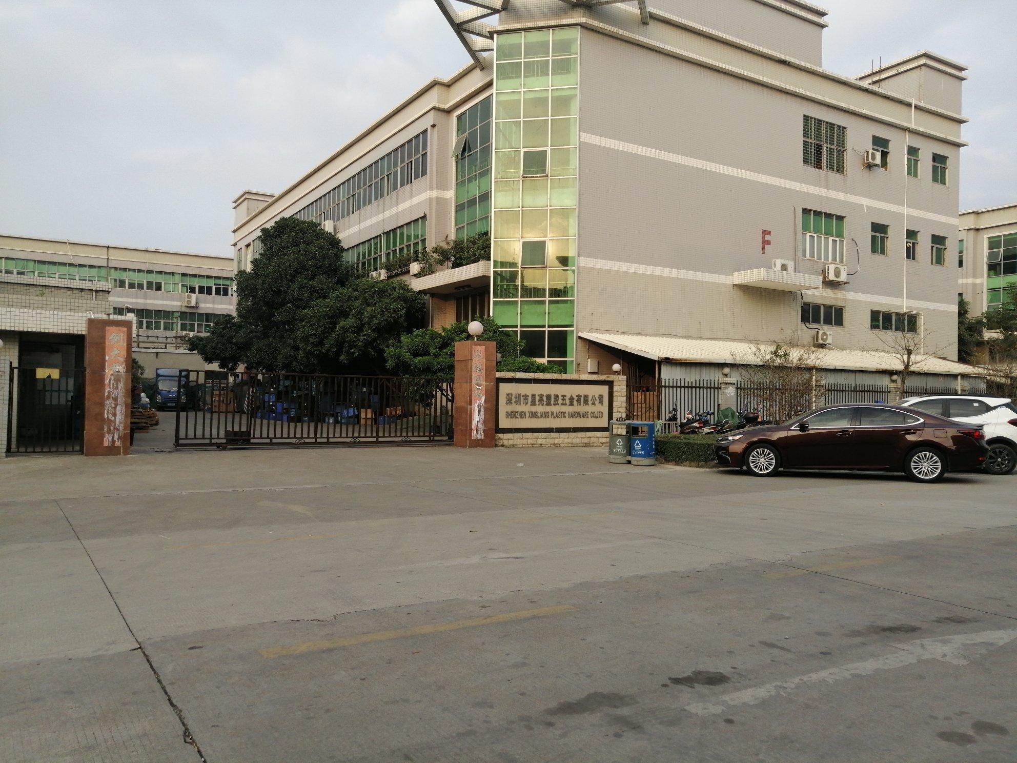 沙井镇沙四高新园区超大空地独门独院楼上带装修厂房800平