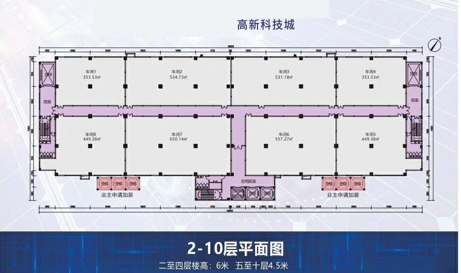 观澜大型工业区厂房出售,337平起售