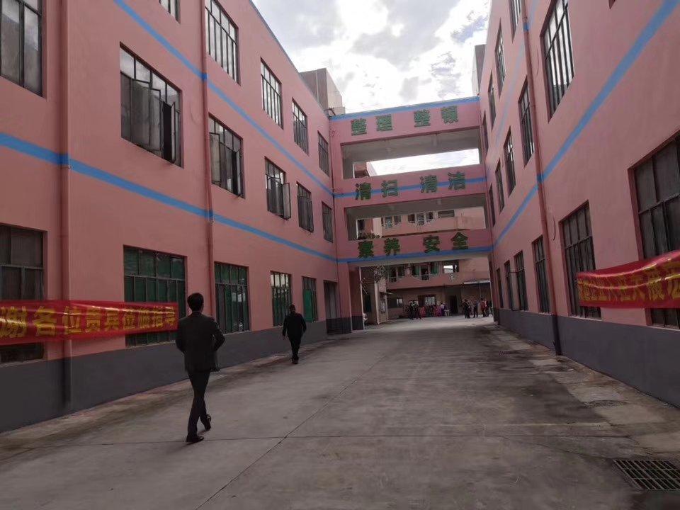广州市增城区新塘镇成熟工业区内建筑5000方国有双证厂房出售