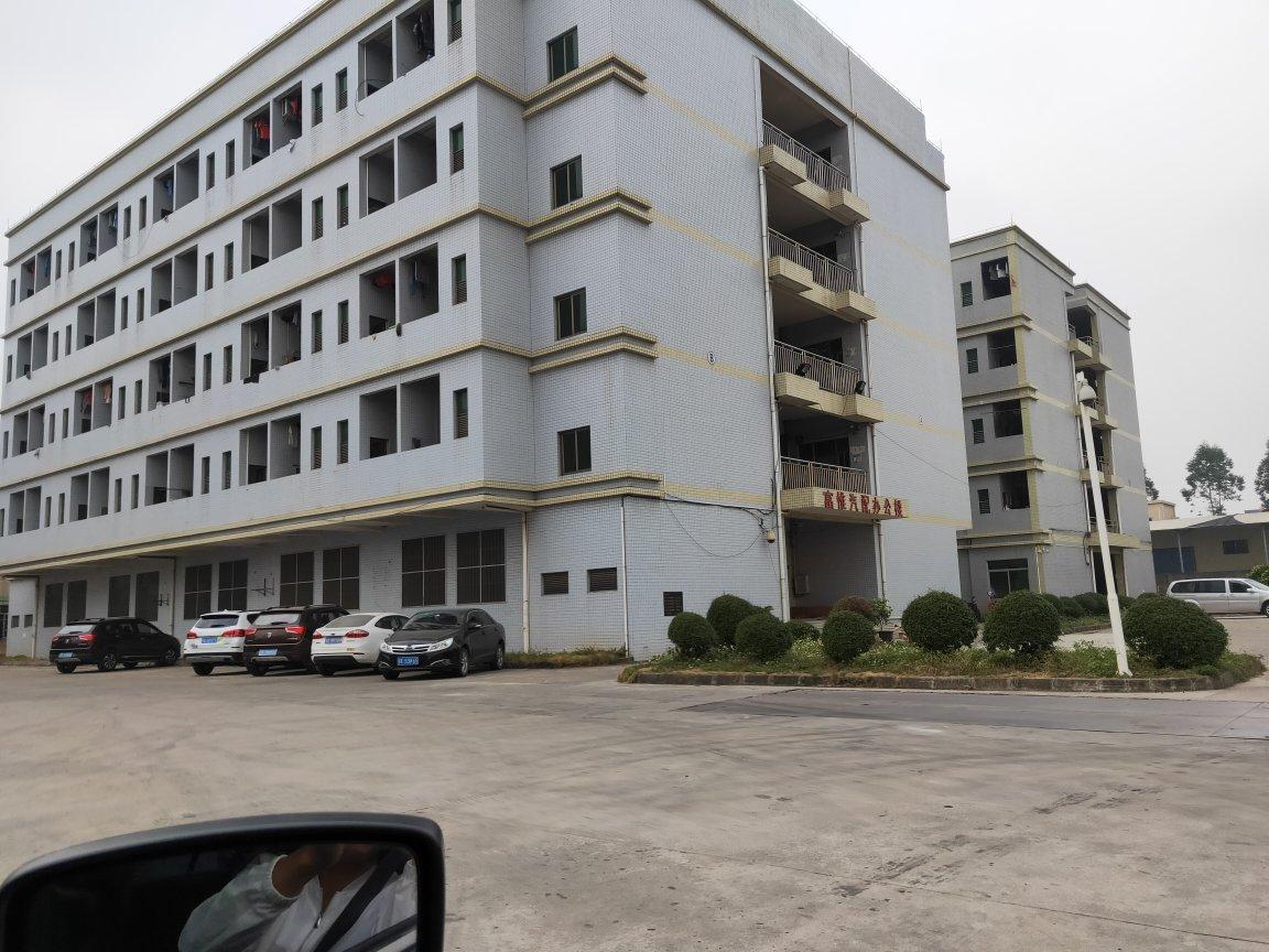 出售三水乐平占地32亩国有证建筑13000方厂房证件齐全