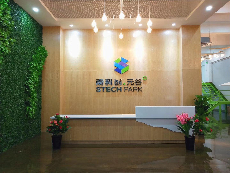 龙华龙胜地铁站附近新出410平方,精装修办公室